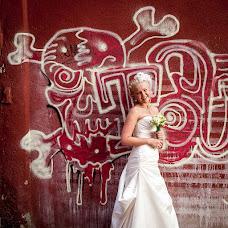 Wedding photographer Maksim Malinovskiy (malinouski). Photo of 18.11.2012