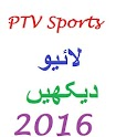 live PTV sports streaming icon