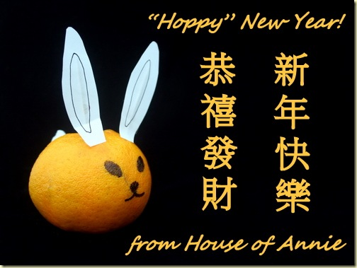 Gong Xi Fa Cai Xin Nian Kuai Le from House of Annie