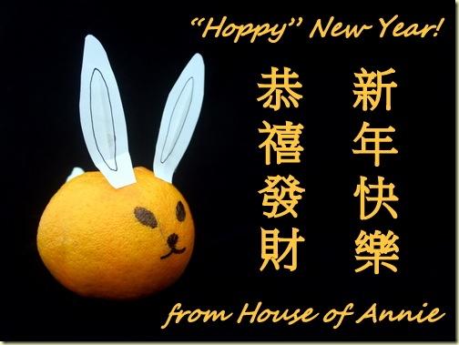 Gong Xi Fa Cai Xin Nian Kuai Le from House of Annie
