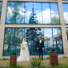 Wedding photographer Kirill Skryglyukov (baggage). Photo of 17.05.2017