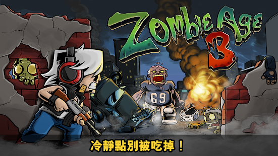 Zombie Age 3 Premium: Rules of Survival Screenshot