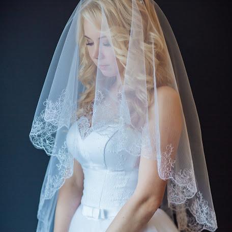Wedding photographer Aleksey Pleshkov (alex23). Photo of 09.11.2017