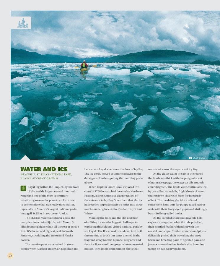 Canoe & Kayak- screenshot