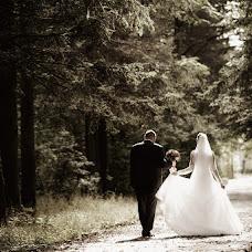 Wedding photographer Konstantin Kurennoy (Wedd). Photo of 16.11.2017