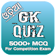 Odia GK Quiz MCQ App for Competition Exams Download for PC Windows 10/8/7