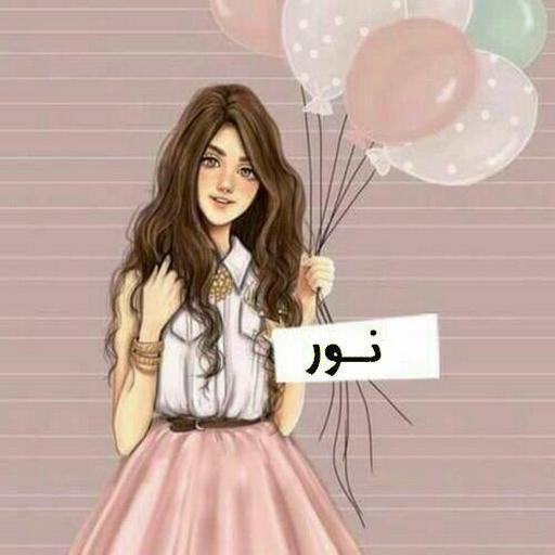 صور اسماء بنات 1 0 Apk Download Com Appsoftheday