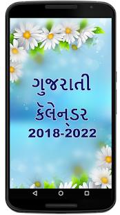 Gujarati Calendar 2018 - 2022 ( 5 Years Calendar) - náhled