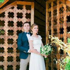 Wedding photographer Kristina Knyazeva (viovi). Photo of 06.12.2016