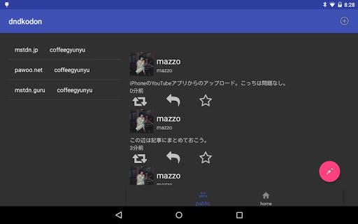 dndkodon mastodon client 1.0 Windows u7528 3