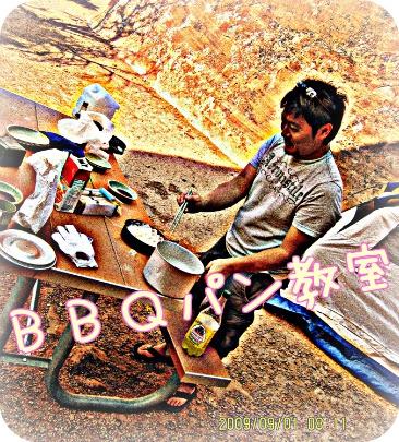 BQQパン教室