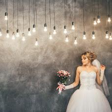 Wedding photographer Nikolay Kononov (NickFree). Photo of 21.05.2018