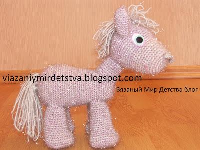 Мягкие игрушки своими руками описание лошадка