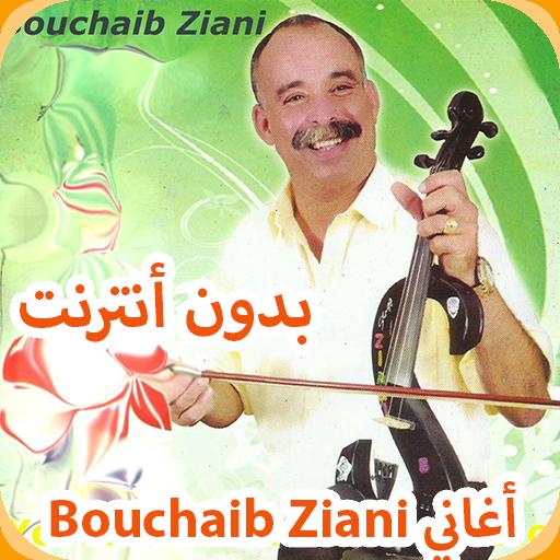 GRATUIT MP3 TÉLÉCHARGER ZIANE MUSTAPHA