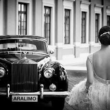 Fotógrafo de bodas Antonio Trigo viedma (antoniotrigovie). Foto del 09.10.2017