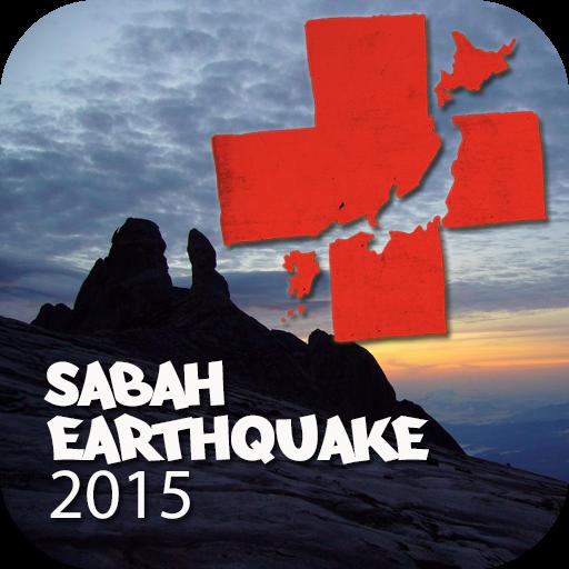 书籍のサバ州地震 - チャリティー LOGO-記事Game