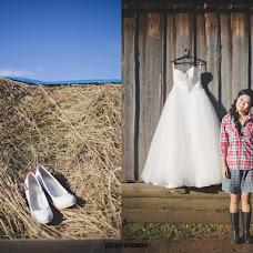 Wedding photographer Valeriya Bashinova (ValeriaBashinova). Photo of 22.12.2013