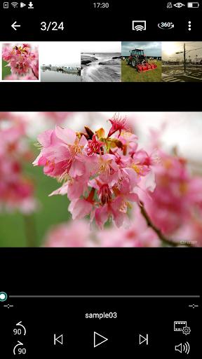 Qphoto 3.3.5.1203 screenshots 2
