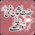 Hazrat Usman K 100 Qissay icon
