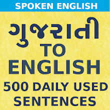 Download App Gujarati to English Speaking APK latest version for PC