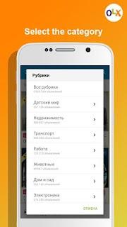 OLX Classifieds of Kazakhstan screenshot 00