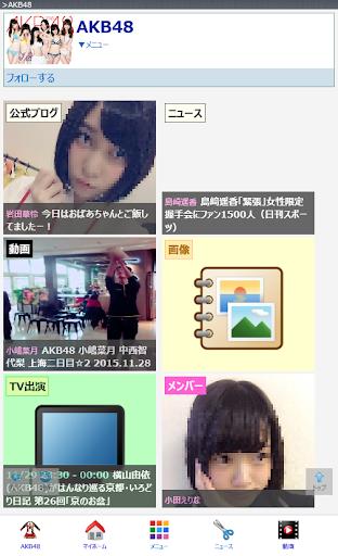 Joytter for AKB48