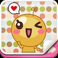 Bean Animation for SayHi
