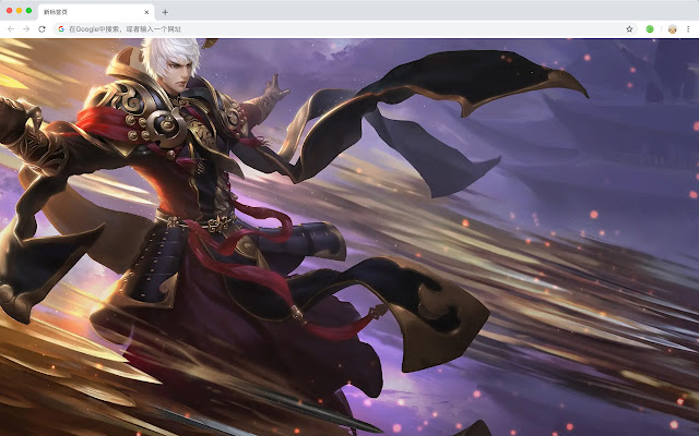 Arena Of Valo New Tab Games HD Theme