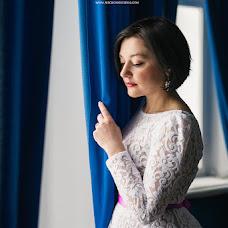 Wedding photographer Svetlana Mekhonoshina (mechonoschina). Photo of 12.10.2015