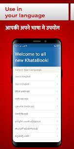 Khata Book – Udhar Bahi Khata, Ledger Account Book App Download For Android 6