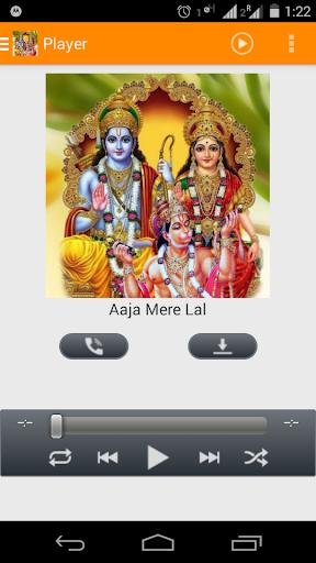 Ram navami ram sita bhajan