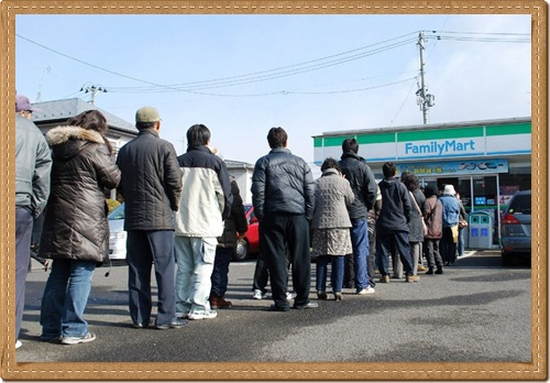 คนญี่ปุ่นมีวินัย