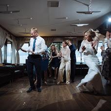 Wedding photographer Artem Smirnov (ArtyomSmirnov). Photo of 20.07.2018