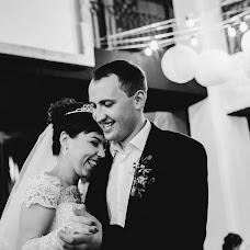 Wedding photographer Elena Ilbickaya (Helen). Photo of 28.05.2018