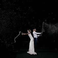 Bryllupsfotograf Irina Makarova (shevchenko). Bilde av 08.10.2019