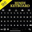 Hindi Keyboard APK