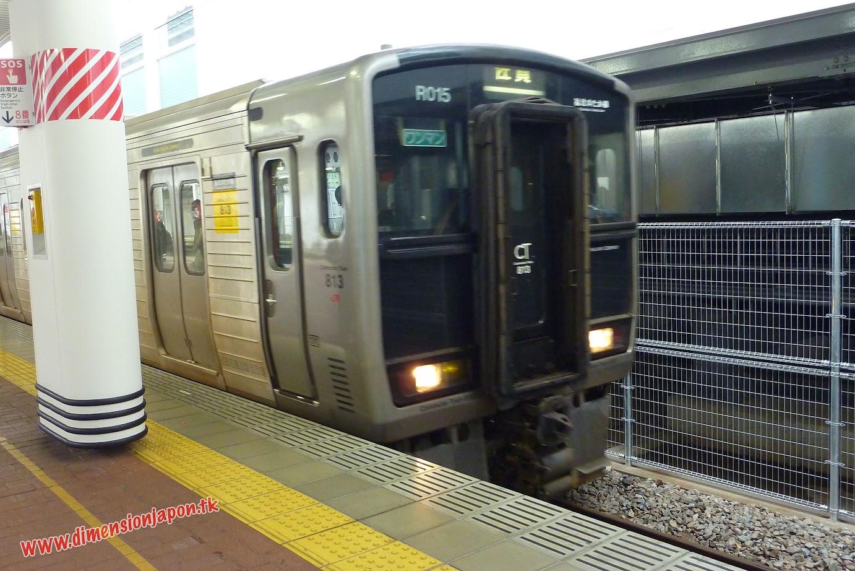 P1060843 En el tren rumbo a kidonanzoinmae  (Fukuoka) 15-07-2010