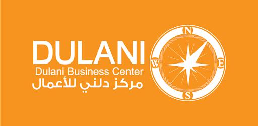 مركز دلني للأعمال يقوم بتقديم الخدمات غير المالية لأصحاب المنشآت الصغيرة