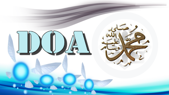 Download Doa Rasulullah For PC Windows and Mac apk screenshot 5