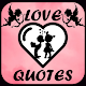 Love Quotes for PC-Windows 7,8,10 and Mac
