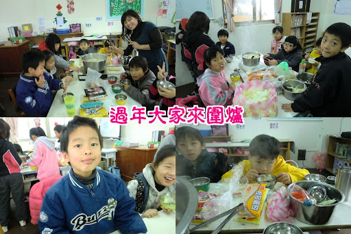 田園幼稚園
