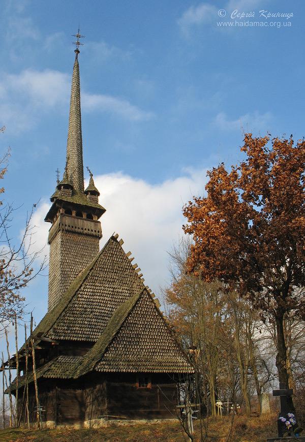 Данилово, Миколаївська церква