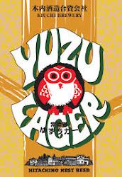 Hitachino Yuzu Lager