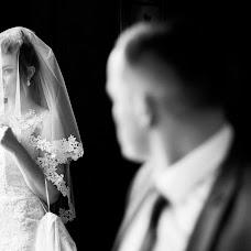Wedding photographer Vadim Bic (VadimBits). Photo of 08.05.2018