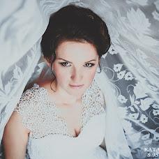 Wedding photographer Ekaterina Yaremenko (kataina). Photo of 20.05.2015