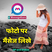 Hindi Picture Shayari Status Wishes - MessageKaro