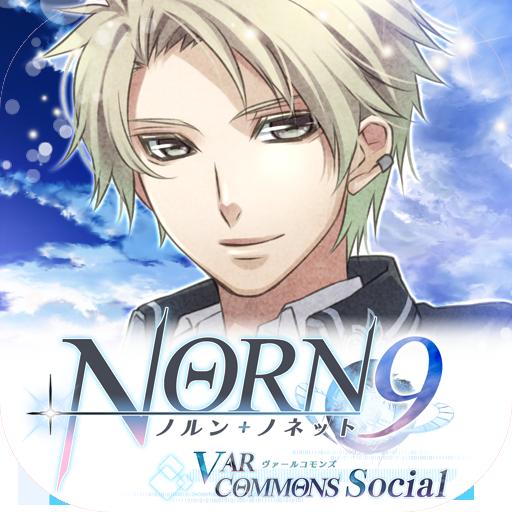 ノルン+ノネット ヴァール コモンズ Social