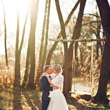 Wedding photographer Mariya Kharlamova (MaryHarlamova). Photo of 08.11.2015