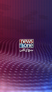 NewsOne- screenshot thumbnail
