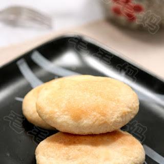 Black Sesame Puff Pastry Cakes 椒盐牛舌饼.